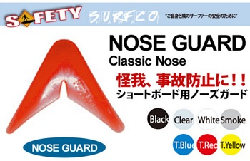 nose_gurd