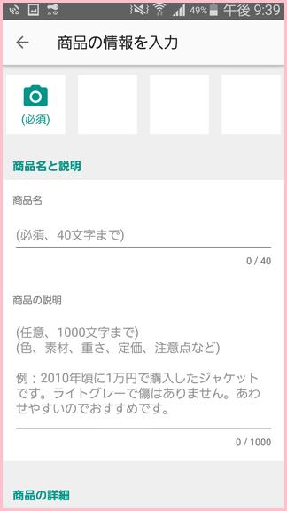 Screenshot_2017-04-11-21-39-21